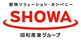 穀物ソリューション・カンパニー SHOWA 昭和産業グレープ