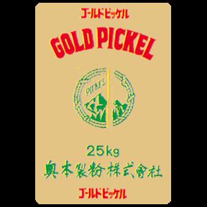 ゴールドピッケル