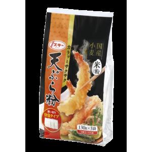 国産小麦天ぷら粉