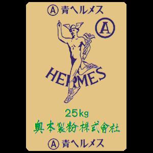 青ヘルメス